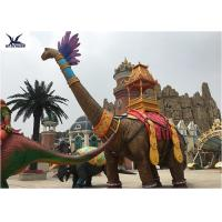 Buy cheap Amusement Equipment Life Size Fiberglass Realistic Lovely Dinosaur Cartoon Model from wholesalers