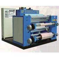 Buy cheap Soft Holographic Embossing Machine from wholesalers