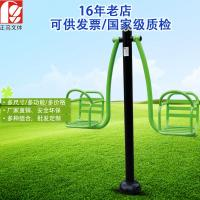 Buy cheap high quality gym equipment outdoor fitness gym equipment from wholesalers