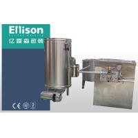 Buy cheap Auto Diary / Concentrated Fruit Juice Processing Equipment For Big Capacity from wholesalers