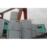 Buy cheap Top Mixing Shearing Stainless Steel Tanks With Stirring , 304 316 Steel Storage Container from wholesalers