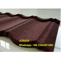 Buy cheap Black Milano Stone Coated Steel Roof Tiles 0.5mm Thickness With Long Life from wholesalers