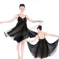 Buy cheap Women's or girls camisole ballet dress features a front pinched and an attached 2 layers of mesh skirt from wholesalers