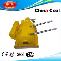 Buy cheap Steel Rope Pneumatic Winch Air Winch Air Tugger from wholesalers