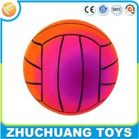 Buy cheap custom pvc inflatable cheap price beach colorful volleyball toy from wholesalers