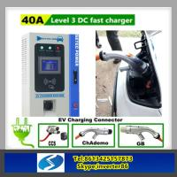 Factory supplier Rapid EV charging station 20kw 3phase 380V with best price