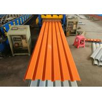Buy cheap Powder Coated Corrugated Steel Sheets / Colour Coated Roofing Sheets For Wall from wholesalers