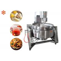 Buy cheap 200 Liter Large Meat Processing Equipment Commercial Steam Electric Cooking Pot from wholesalers