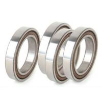 Buy cheap FAG 538271 deep groove Ball bearing ,150x229.5x35mm 538271 Bearing from wholesalers