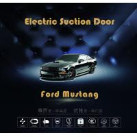 Buy cheap Ford Mustang Slam Stop Automatic Car Suction Door With Soft - Close Function from wholesalers