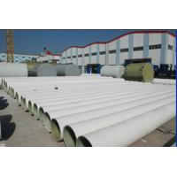 Buy cheap fiberglass composite process pipe for water treatment from wholesalers