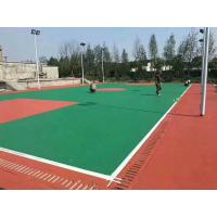 Wholesale Cushion / Buffer Elastic Acrylic Sports Flooring , Gym Floor Paint Anti Slip Property from china suppliers