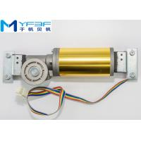 Buy cheap Powerful Automatic Sliding Glass Door Motor , Low Noise 24V Brushless DC Motor from wholesalers