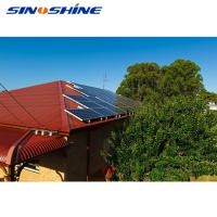 Buy cheap Easy installation 3kw off grid hybrid solar wind power system from wholesalers