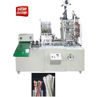 Wholesale Hi Speed Automatic Drinking Straw Packing Machine With Single Bag low price from china suppliers
