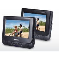 Buy cheap 7'' dual-screen car DVD player from wholesalers