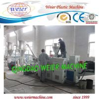 Buy cheap Recycled PVC granules plastic pelletizing machine line with 100kg output from wholesalers