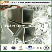 Buy cheap grade 304 304L 316 316L 5*5mm small diameter stainless steel square pipe from wholesalers
