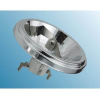 Buy cheap 7W(7*1W) Dimmable AR111 Cree LED Aquarium lighting from wholesalers