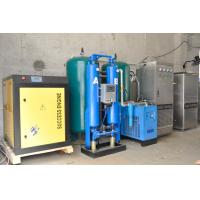 Wholesale Large Ozone Generator from china suppliers