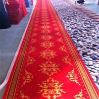 Buy cheap Wedding PVC Carpet Flooring / Polyester Carpet Tiles Woven Technics from wholesalers