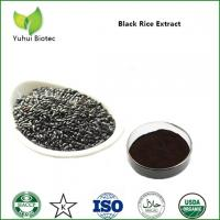 Buy cheap Black Rice Extract,black rice p.e,black rice extract anthocyanin,black rice extract powder from wholesalers