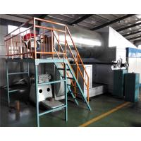 Buy cheap Manufacturer full automatic paper egg tray / egg carton making machine from wholesalers