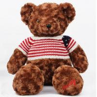 Buy cheap Dark Brown Teddy Bear Personalized Plush Toys Customers Option Function from wholesalers
