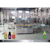 Buy cheap 0.3 ~ 2.0 Juice Bottle Filling Machine For / Tea / Coffee 3 In 1 Monoblock from wholesalers