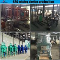 Buy cheap prompt delivery Mixing machine (epoxy resin hydraulic gel injection machine for ohigh voltage insulator) from wholesalers