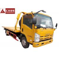 Buy cheap Isuzu Flatbed Tow Truck Wheelbase 141kw Rated Power 8480×2480×2550mm from wholesalers