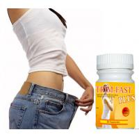 Buy cheap Original Pearl Whrite Slimming Tea White Fit Japan Skin Improves Metabolism from wholesalers