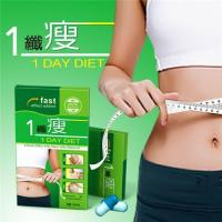 China 1 Day Diet pills--Herbal weight loss product, most effective slimming capsule 086 on sale