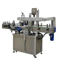 Buy cheap Automatic Double Sides Labeling Machine from wholesalers