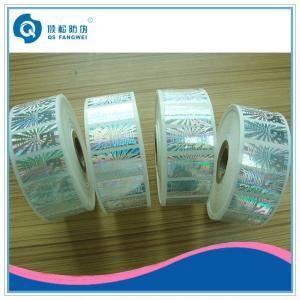 China Roll Hologram Labels , Custom Hologram Stickers , Anti-fake 3d Hologram Roll Label on sale
