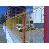 Buy cheap 3 Bends Welded Metal Mesh Fencing Anti Corrosion V Shaped Fold Welded Mesh Panel from wholesalers