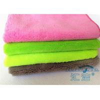 Wholesale Washable Microfiber Cloths For Cleaning 30 x 30cm , Microfiber Face Cloths from china suppliers