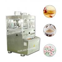 Buy cheap Stainless Steel Rotary Tablet Press For 10g Chicken Block Tablet ZPT420-19B for from wholesalers