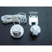 Buy cheap 35mm Roller Blinds Mechanism (YRC35-A) from wholesalers