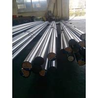 Buy cheap AMS5667 UNS NO7750 Bright Steel Bar TY2 / Inconel X750 Material ASTM B637 from wholesalers