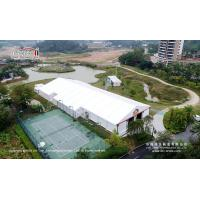 Buy cheap 1000 pax event tent with customized size for banquet and wedding product