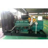 Buy cheap Brushless Water Cooled LPG Gas Generator 10kw To 150kw With Biogas Engine from wholesalers