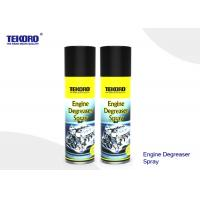 Wholesale Engine Degreaser Spray For Cleaning Iron / Steel / Aluminium / Magnesium / Copper from china suppliers