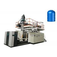Buy cheap 3 Layers Water Tank Blow Molding Machine Plastic Material For 200L - 1000L Tanks from wholesalers