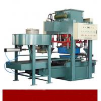 Buy cheap floor brick processing line from wholesalers
