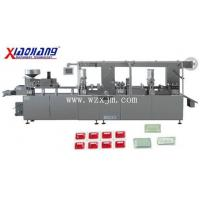 Buy cheap Flat Type Tropical Blister Packaging Machinery (DPP-260SL) from wholesalers