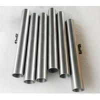 Buy cheap Molybdenum Tube for High Temperature Vacuum Furnace from wholesalers