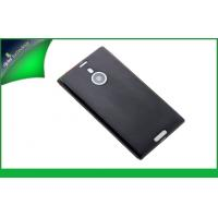 Buy cheap Custom Unique Cell Phone Nokia Lumia 1520 Cases Washable Back Cover from wholesalers