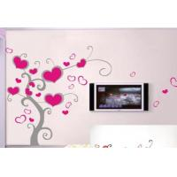 Buy cheap Personalised Little Tree With Red Heart Wall Sticker F077 from wholesalers