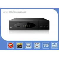 Buy cheap HD MPEG4 ATSC Digital Converter Box Support MP3 , WAV , AAC , OGG from wholesalers